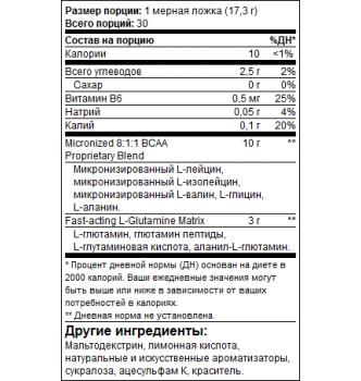 MEX Nutrition – BCAA 20K – 520 грам